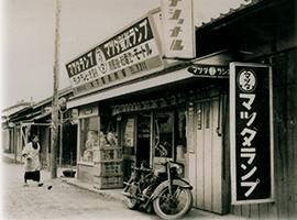 歴代店舗画像2