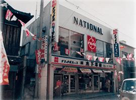 歴代店舗画像4