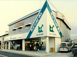 歴代店舗画像5