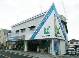 歴代店舗画像6